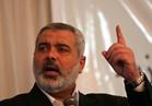 إسماعيل هنية: حماس تدعو إلى إجراء الانتخابات الرئاسية