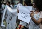 صور| «حق يوسف فين» .. وقفة احتجاجية أمام البرلمان