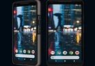 فيديو  جوجل تكشف رسميًا عن هاتف بيكسل «2XL»