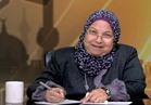 سعاد صالح: زواج القاصرات حرام ومخالف لمقاصد الشرع