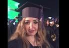 صور| هنا الزاهد بإطلالة جذابة في حفل التخرج