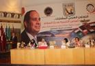 """مؤتمر المستثمرات العرب للتنمية المستدامة"""" يرفع توصياته للسيسي"""