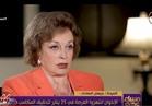 جيهان السادات: مبادرة السيسي بين فلسطين وإسرائيل ستقلل الإرهاب  فيديو