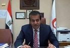 """وزير التعليم العالي: """"الملكية الفكرية"""" بجنيف تعتمد مكتب براءات الاختراع المصري"""