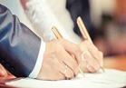 خبير قانوني: «الزواج المبكر» بوابة خلفية للإرهاب..والقانون الجديد خطوة للقضاء عليه
