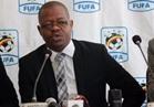تصريح غريب من رئيس الاتحاد الأوغندي قبل مواجهة غانا