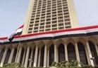 مصر تدين الهجوم الإرهابي على قصر السلام بجدة وتؤكد دعمها للأمن السعودي