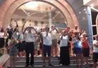 السياح يشاركون المصريين باحتفالات التأهل للمونديال في الغردقة