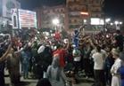 فيديو.. عشرات الآلاف بكفر الشيخ يحتفلون بصعود مصر إلى كاس العالم