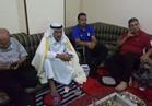 »بوابة أخبار اليوم« داخل منزل «صالح جمعة»: هنوزع شربات وتريليون مبروك لمصر