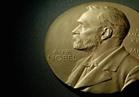 ريتشارد ثالر يفوز بجائزة نوبل فى الاقتصاد لعام 2017