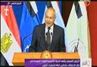ابو الغيط : الشيخ زايد آل نهيان قام بالإعلان عن مدفوعات بمئات الملايين