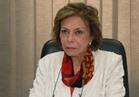 تلاوي: المرأة شريك أساسي في أمن واستقرار الوطن العربي