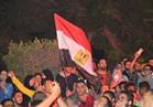 احتفالات المصريين بعد التأهل لكأس العالم
