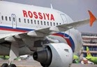 """""""رجال الأعمال"""" تطالب باستئناف الرحلات الجوية الروسية بعد التأهل للمونديال"""