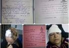 بالمستندات| دموع في عيون «رشا»..جراحة خاطئة أفقدتها نظرها إلى الأبد