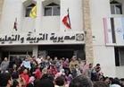 التعليم: وضع المدرسة المتهم صاحبها باغتصاب الأطفال تحت الإشراف المالي والإداري