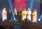 الكويت تفوز بالمركز الأول في مونديال القاهرة للإذاعة والتليفزيون