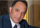"""حسني صالح يعلن عن موعد انطلاق تصوير مسلسل """"خط ساخن"""""""