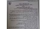 مستند.. الزمالك يدعو لعقد الجمعية العمومية لانتخابات مجلس الإدرا ة