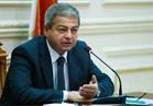 وزير الرياضة: مباراة مصر وغانا تجربة هامة استعدادا للمونديال