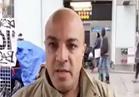 فيديو يفضح الصراح على التمويل بين تنظيم الإخوان بأمريكا وتنظيم تركيا