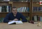 سجين يحصل على الدكتوراه في القانون من جامعة الإسكندرية .. فيديو