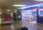 «المطار» ينهي استعدادات استقبال وفود مؤتمر الشباب