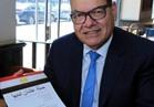 رئيس المجلس التصديري للمفروشات يطالب الرئيس السيسي بالترشح لفترة رئاسية ثانية