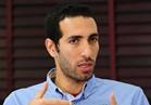 أبو تريكة ينعى »حسين عفيفي« كبير مشجعي الأهلي
