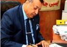 رئيس «المصرية للغاز» تطالب الرئيس السيسي بفترة رئاسة ثانية