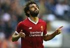 صلاح يقود هجوم ليفربول أمام ماريبور بدوري الأبطال