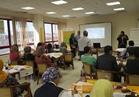 منظمة العمل الدولية تنظم برنامج تدريبي للخريجيين بالبحر الأحمر