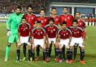 ننشر تشكيل «منتخب مصر» أمام «غانا»
