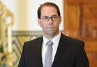 تعديل وزاري محدود في تونس يشمل وزارتي الصحة والصناعة