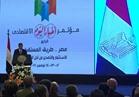 ياسر رزق : رؤية الرئيس دفعتنا للتركيز على تشجيع الاستثمار وزيادة معدلات التصدير