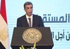 ياسر رزق : نتقدم بخطوات واسعة على طريق الإصلاح والإستقرار