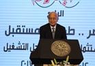 رئيس الوزراء: هدفنا توفير فرص عمل للشباب وتطوير الخدمات