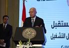 رئيس الوزراء: زيادة صافي الاستثمار الأجنبي المباشر لـ 7.9 مليار دولار