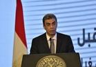 ننشر نص كلمة ياسر رزق في افتتاح مؤتمر أخبار اليوم الاقتصادي الرابع