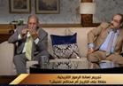 مشادة كلامية على الهواء تنهي برنامج عمرو عبدالحميد