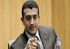"""طارق الخولي: المنتمون لـ""""الإخوان"""" لم تشملهم قوائم العفو"""