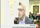 فيديو| تعليم البرلمان: إنشاء وكالة فضاء يلحق مصر بركب التطور العالمي