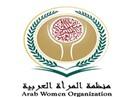 منظمة المرأة العربية تنظم دورة تدريبية في مجال التمكين السياسي