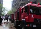 السيطرة على حريق بمخزن بمنطقة الأزبكية