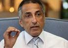 المركزي: سداد 600 مليون دولار جديدة للبنك الإفريقي للتصدير والاستيراد