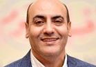 خالد النجار: مؤتمر اخبار اليوم أصبح جملة مفيدة فى اجندة الحكومة الاقتصادية