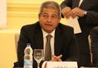 وصول وزير الرياضة «مؤتمر أخبار اليوم الاقتصادي»