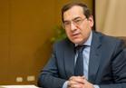 وزير البترول يلتقى سفير كرواتيا الجديد بمصر لبحث مجالات التعاون المشترك