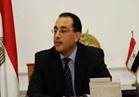 «مدبولي وراضي»في مستشفى دار الشفا لاستقبال مصابي حادث العريش